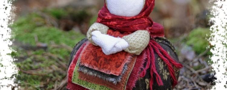 Кукла Благополучница своими руками — мастер класс
