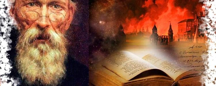 Василий Немчин — пророчества и предсказания о России и мире