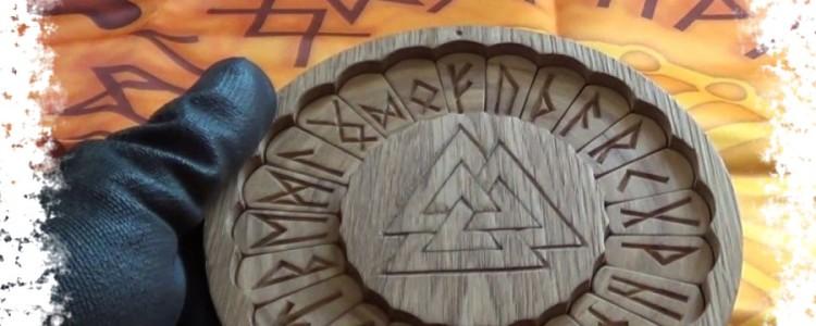 Футарк Рун — его значение и толкование в рунической магии