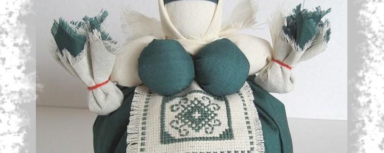 Кубышка Травница — кукла оберег для защиты дома и семьи