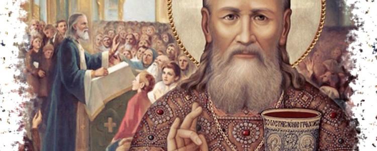 Иоанн Кронштадтский — житие святого, кому и в чем помогают его молитвы