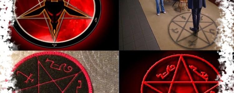 Пентаграмма защиты от демонов, зла и темных сил