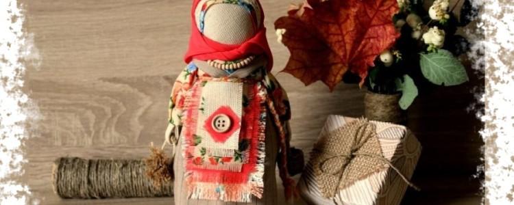 Кукла Берегиня — её значение в магии и жизни древних славян