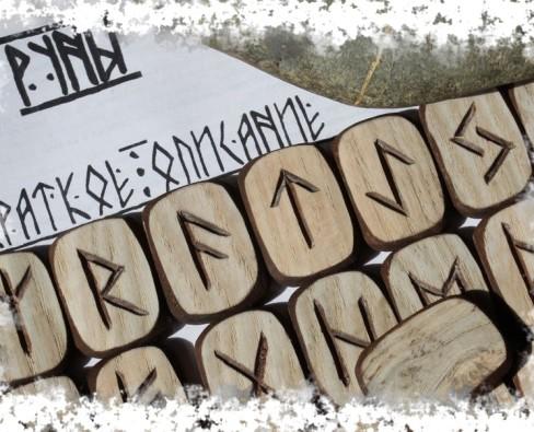Рунескрипты и рунограммы на деньги, любовь и магическую защиту