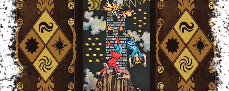 Башня Таро — значение и сочетание карты в гадании