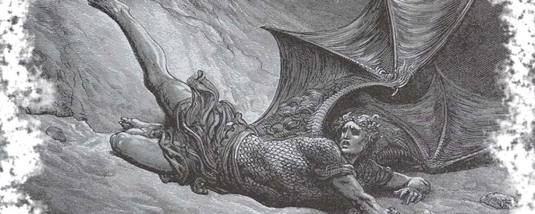 Падение Люцифера в Библии — исторические факты