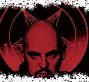 Сатанинская Библия Антона Шандора Лавея — лучшая книга о сатанизме