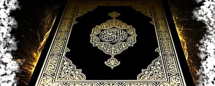 Суры из Корана от сглаза и порчи — защита от негативного воздействия