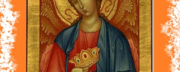 Архангел Иегудиил — в чем и кому помогает его молитва