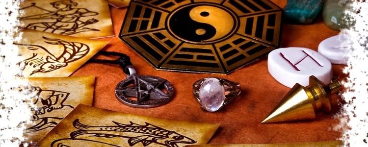 Магические инструменты и аксессуары для обрядов и ритуалов