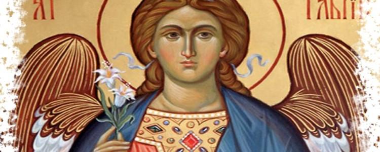 Архангел Гавриил — кому и в чем помогает молитва