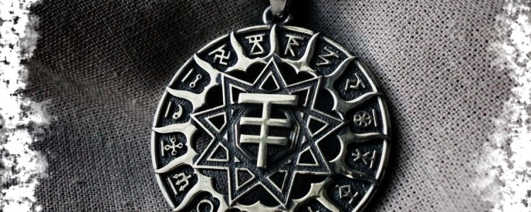Чертог Лисы — оберег для представителей девятого Чертога
