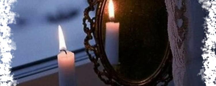 Зеркальная защита от негативного магического воздействия