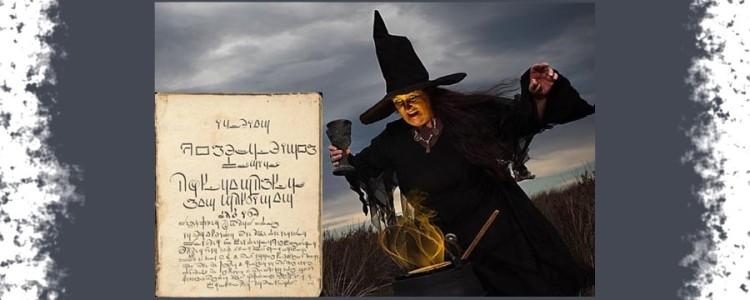 Заклинания ведьм — настоящая древняя магия