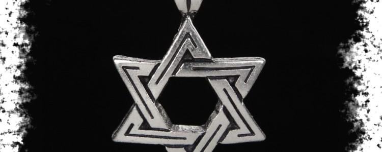Звезда Давида — значение символа и фото