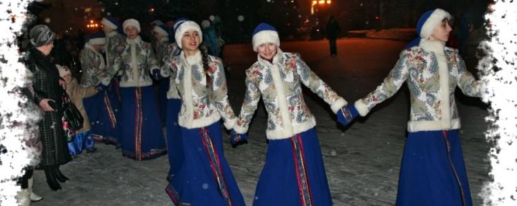 Славянский Новый Год — когда начинается и он заканчивается