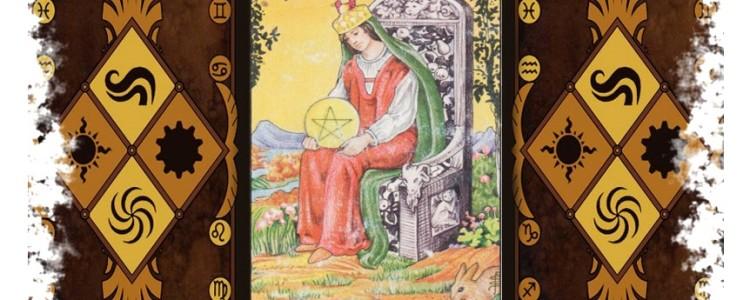 Королева Пентаклей Таро — её значение и сочетание с другими картами