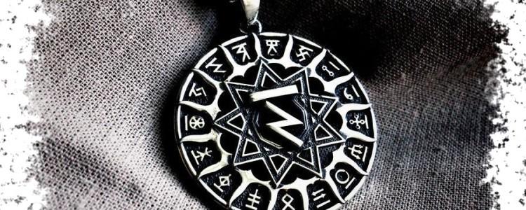 Чертог Тура — значение и описание символа