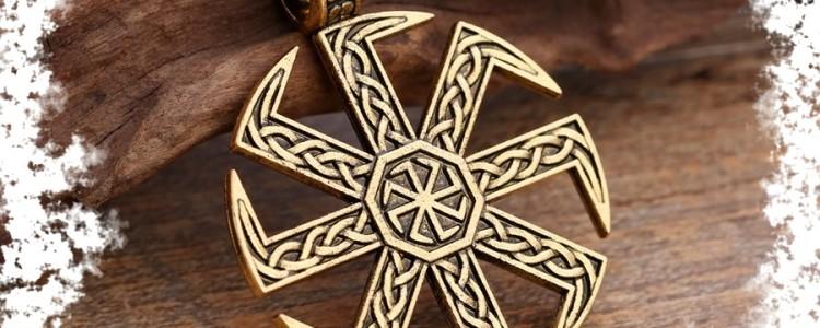 Крест Лады Богородицы — значение женского славянского оберега