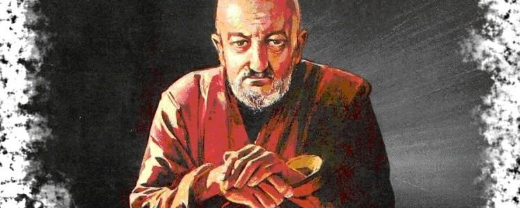 Лобсанг Рампа — его биография и книги по эзотерике