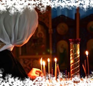 Церковный приворот — сильное и безопасное средство в любовной магии