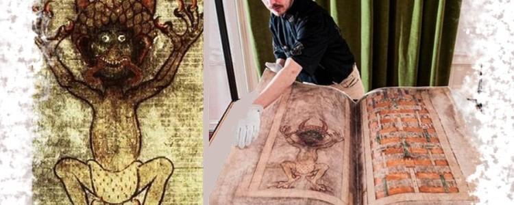 Библия Дьявола Гигантский кодекс