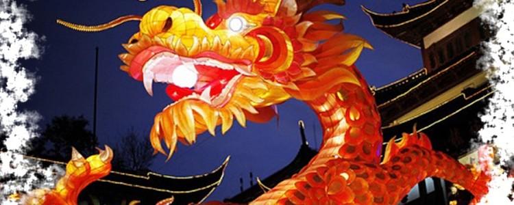 Китайский Дракон — значение существа в китайской мифологии