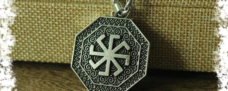 Коловрат — значение символа у древних славян