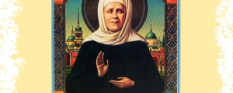 Молитвы Матроне Московской о помощи в здоровье, работе и деньгах