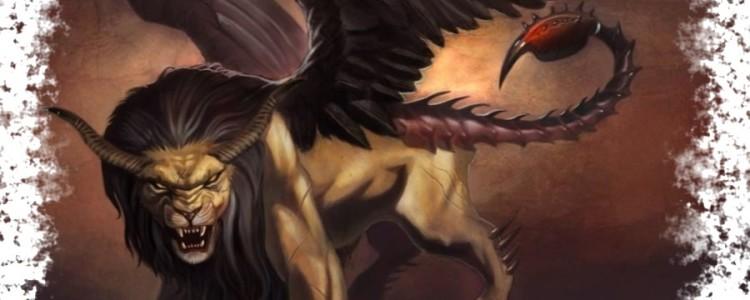 Мантикора — чудовище-людоед с головой человека и телом льва