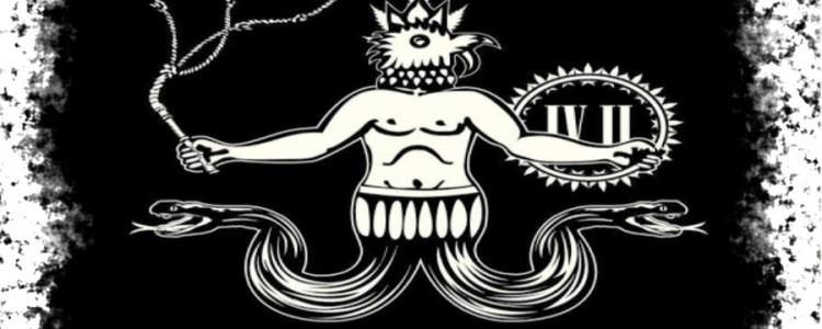 Абраксас — гностическое космологическое божество