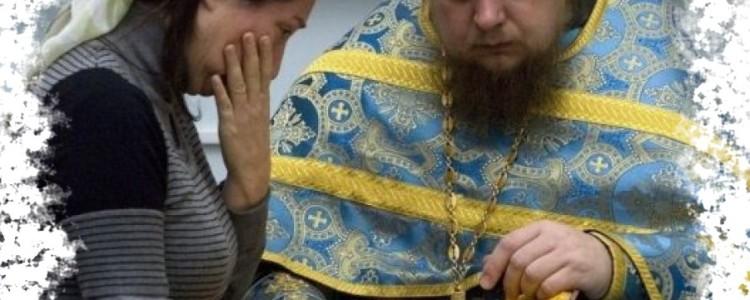 Снятие порчи в церкви с батюшкой или самостоятельно