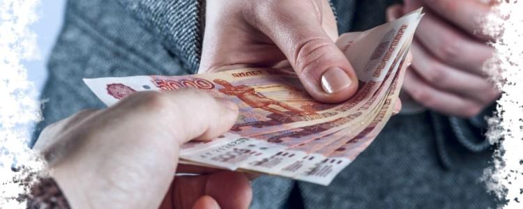 Деньги в долг — приметы как правильно давать и занимать финансы