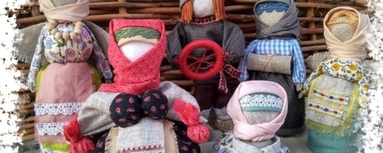 Славянские куклы обереги и их значение в защитной магии