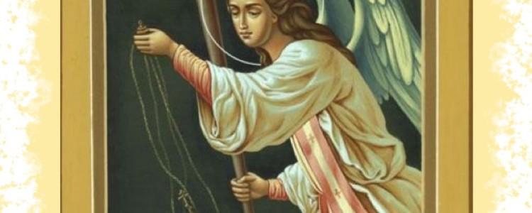 Архангел Селафиил — кому и в чем помогают молитвы перед его иконой