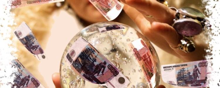 Порча на деньги — как определить и снять самостоятельно