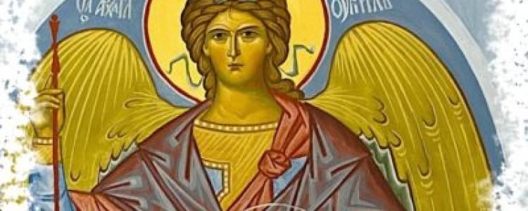 Архангел Уриил — в чем помогает и за что он отвечает в православии