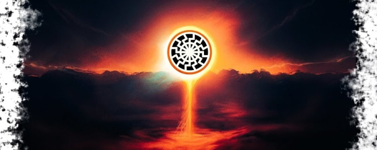 Черное Солнце — значение символа в славянской и скандинавской культуре