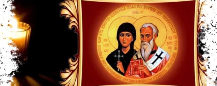 Молитва от порчи и колдовства и ухищрения диавольского