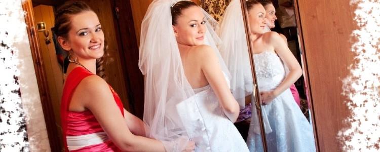 Приметы на свадьбе для свидетельницы и свидетеля
