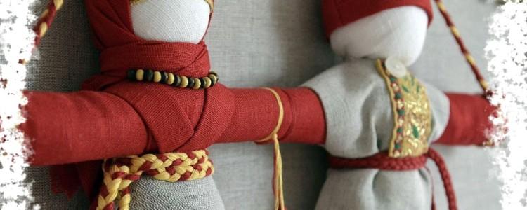 Кукла Мотанка своими руками — мастер класс пошагово