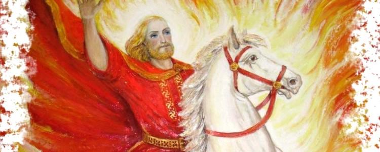 Ярило — Бог солнца в мифологии древних славян