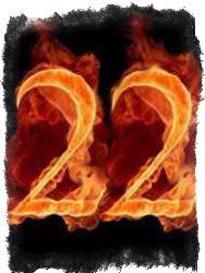 Тайны номера 22