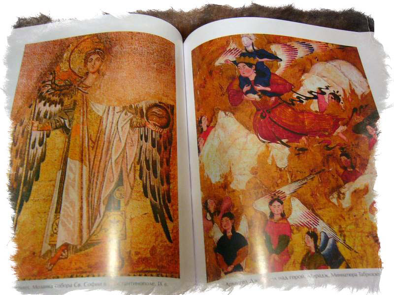 Энциклопедии ангелов от разных авторов