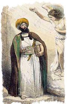 Образ Архангела в исламе