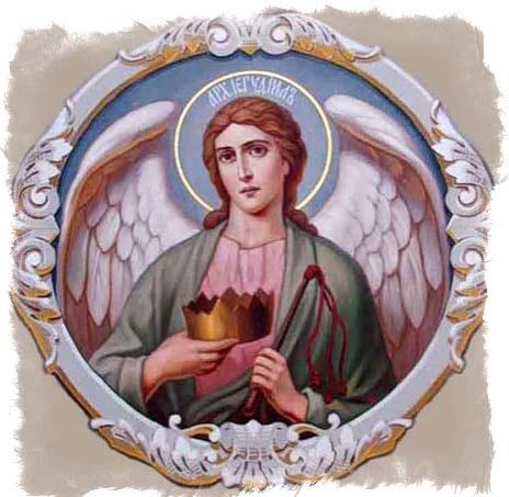 Архангел Иегудиил - в чем и кому помогает его молитва
