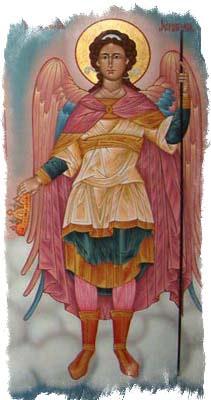 Молитва архангелу Иегудиилу
