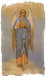 Молитва архангелу Иеремиилу