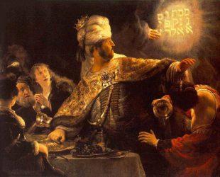 Бальтазар - первое упоминание и значение имени