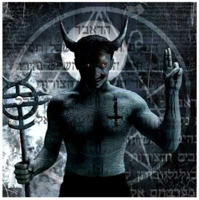 Демон Бальтазар — распространенное заблуждение